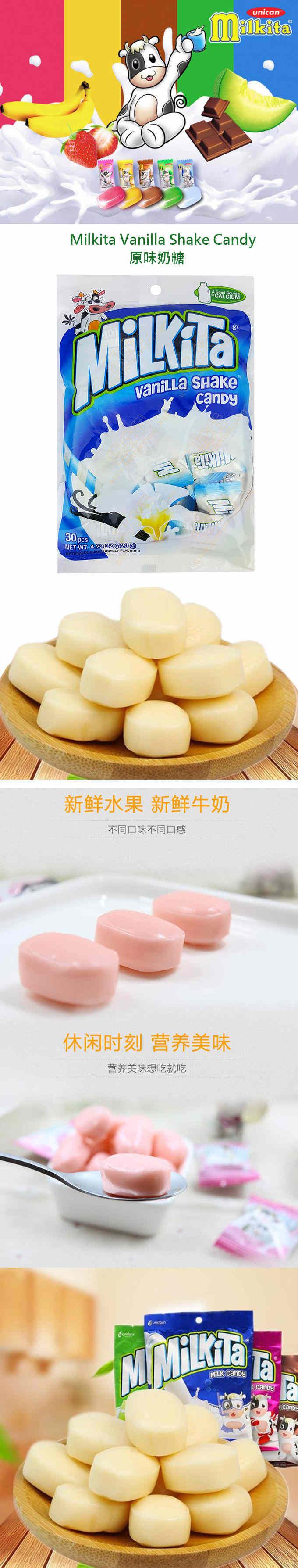 Milkita 原味奶糖120g - 美国德成行
